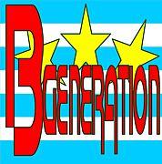 ビージェネ!B★GENERATION