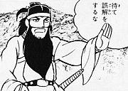 紅☆高和戦隊コミュ(ミクシィ版)