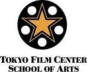 東京フィルムセンター