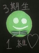 大阪教志セミナー3期生★1組