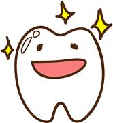 コデンタル〜歯科衛生士・助手