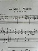 結婚式でオルガン弾いてます