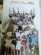 横須賀小学校1995年6−4