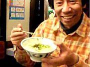 大吉春日井店の「卵かけごはん」