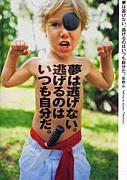 高橋歩TALK LIVE!!京都9/5