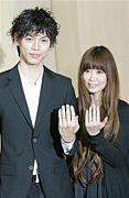 水嶋ヒロ2*22絢香結婚