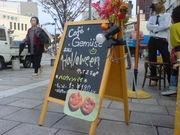 Cafe Gemüse