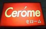 ☆Cerome☆