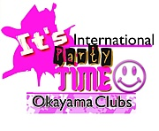 Okayama Clubs 国際交流party