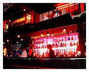 Dining & Bar Erotikava