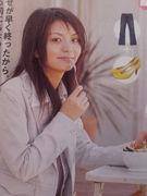 モデル♡坂田瞳chan好きッ
