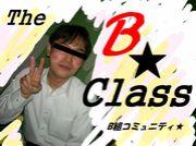 ★大しゅキB組★