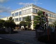 松山市立久谷中学校