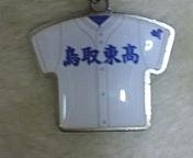 鳥取東野球部