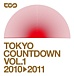 TOKYO COUNTDOWN