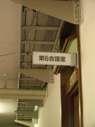 FIRE!〜熱きコミュニティ〜