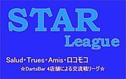 ☆STARリーグ☆