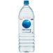 アルカリイオンの水。