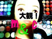 大観★BR学科*M&Cコ−ス★