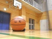 山和女子バスケットボールクラブ