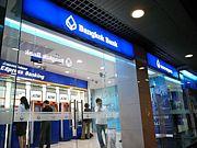 タイの銀行口座