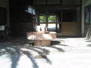 八幡浜市立舌田小学校