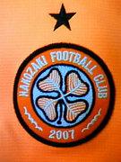 駿台箱崎FC2007