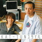 KAT-TUNスタイル×Kス バイ Kス