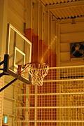Basketballteam North Place