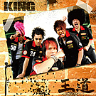 We are KING!