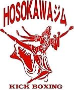 HOSOKAWAジム