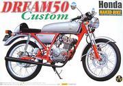 DREAM50 バイク色々