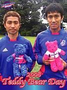 FC東京いぶし銀〜一生青と赤〜