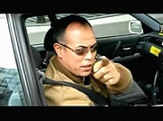 働く男の味方 君塚タクシー