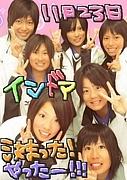 2009年卒業★拓一ソフトテニス部