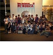 秋田大学PC講座