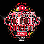 ''Colors''&''Colors Night''