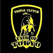 TRIPLE CLUTCH (ダンス)
