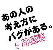 OECU メディコン T学科