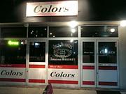 shot bar Colors