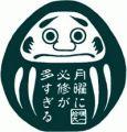 2007年度 東京大学理科一類19組