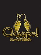 Cheeps!DANCE STUDIO!!