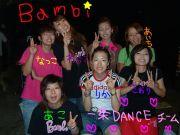 ☆Bambi☆