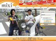 りぼんちゃん ◆BIJOU400pc