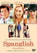 スパングリッシュ / Spanglish
