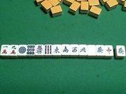 AIU麻雀クラブ〜雀鬼への道〜