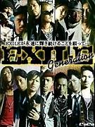 《YBG*EXILE会》
