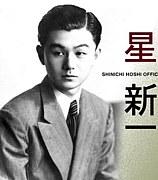 NHK 星新一ショートショート劇場