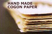 紙のにおい
