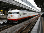 山陽本線(神戸-門司537.1km)